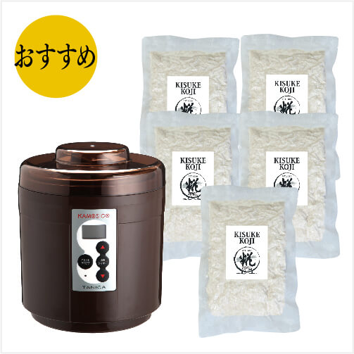 米糀とKAMOSICO(カモシコ)の甘酒デビューセット2