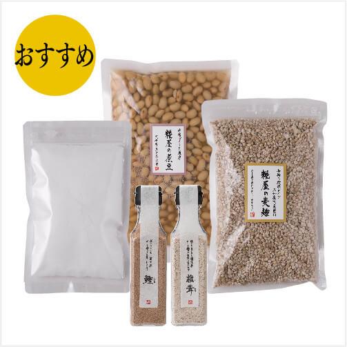 糀屋のだしと手作り麦みそセット 仕上がり約1kg