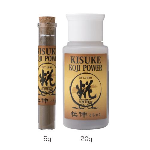 キスケ糀パワー杜仲