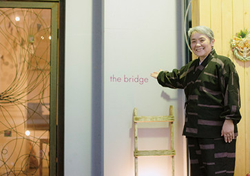 the bridge(ブリッジ)