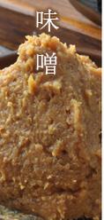 まんま味噌
